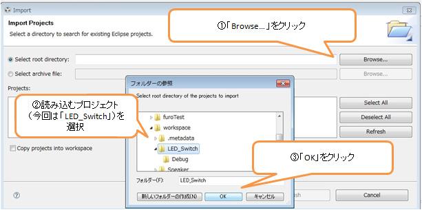 サンプルプログラムのインポート