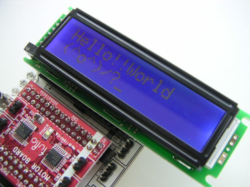 LCDを使う